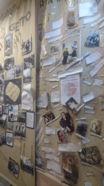 Museum in Hesed Arieh