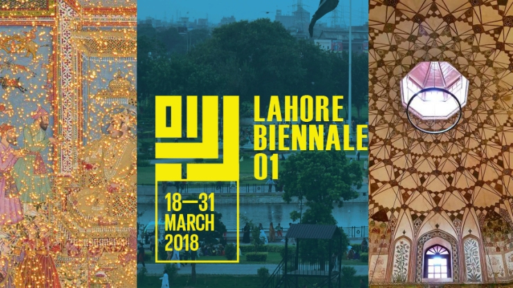 Lahore-Biennale-featured-image-866x487